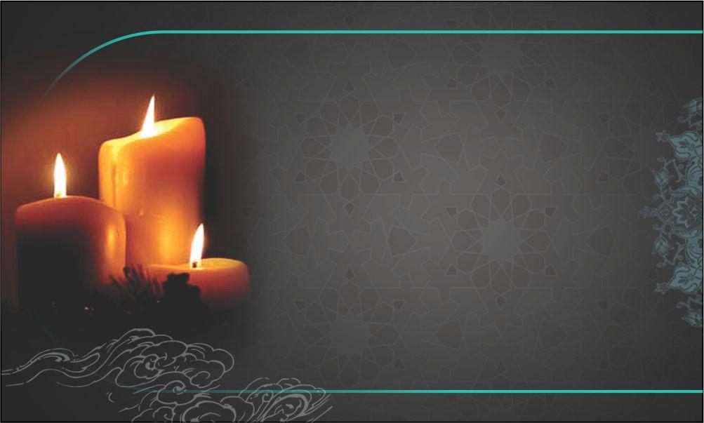 حاج نعمت قنبری، پیام و پیمان قنبری  و کلیه اعضاء خانواده قنبری