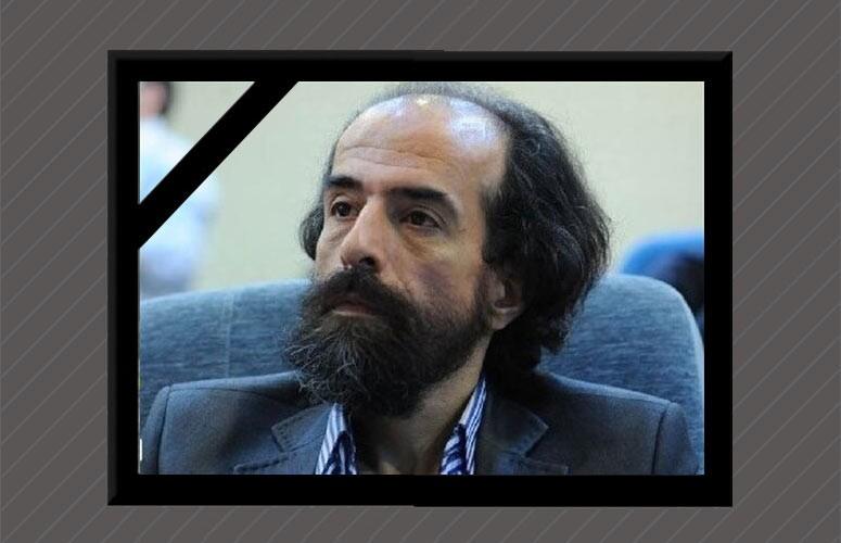 شادروان محمدرضا الوند