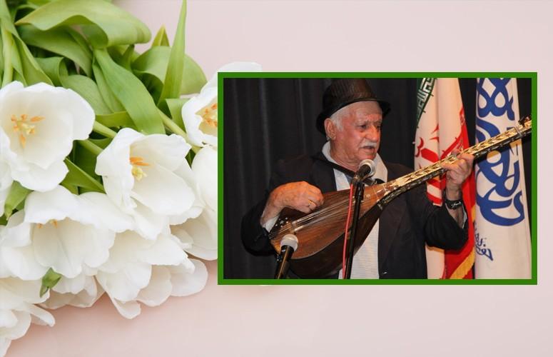 عاشیق حیدر محمودی
