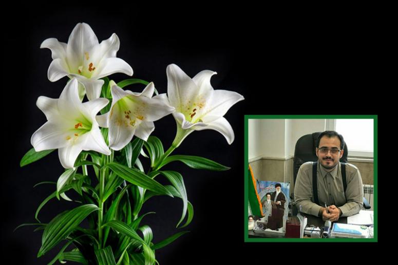 دکتر حسین مازوچیان