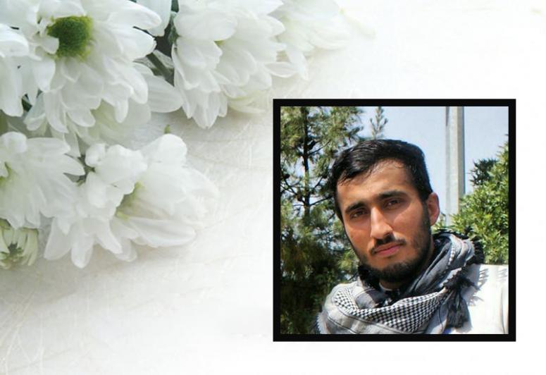 شهید سید محمدحسین میردوستی
