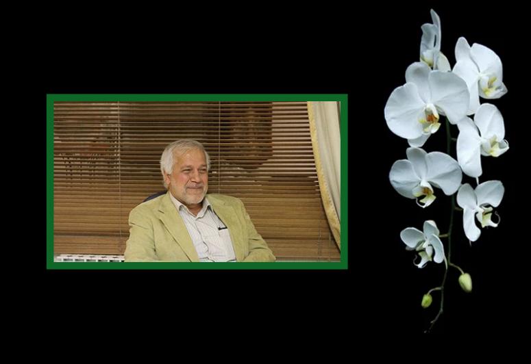 دکتر شریف مطوف