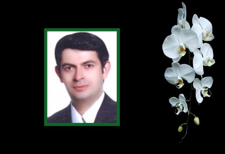 دکتر سید محمدرضا عمرانی