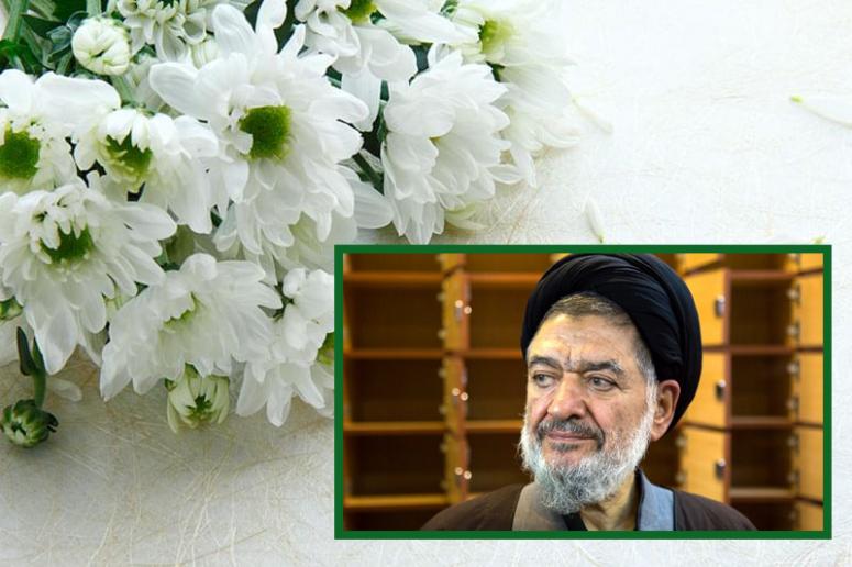 حجه الاسلام والمسلمین مرحوم سید علی اکبر محتشمی پور