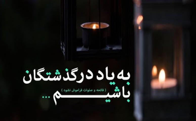حاج محمد حسنی