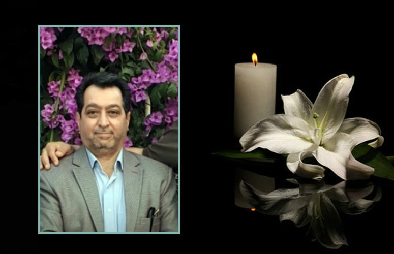 حسین اصلانپور